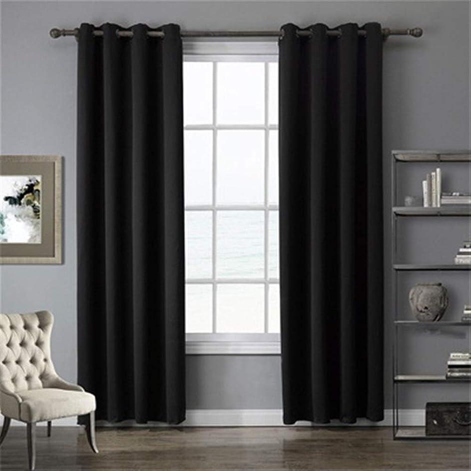州遷移召喚するリビングルームの寝室のブラインドのためのモダンな遮光カーテンの窓のカーテン Welchemhom (Color : ブラック, サイズ : W180xL250cm)