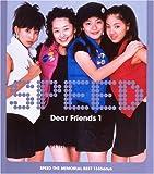 Dear Friends1