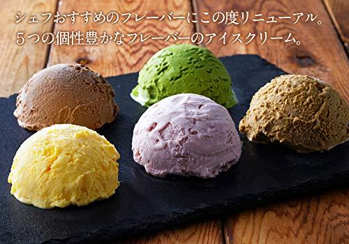 LeTAO(ルタオ)アイスクリームサブレグラッセ(5個入)お歳暮プレゼントクリスマスアイス