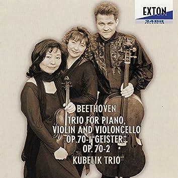 ベートーヴェン:ピアノ三重奏曲第 5番 &第 6番