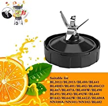 Replacement Extractor Blade for Nutri Ninja,Premium Bottom Blade for 1000W/1500W Ninja Auto iQ BL482 BL642 BL682 Blenders, Blender Spare Parts and Accessories, Auto iQ 7 Fins Blade Assembly