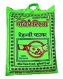 Pavitra Rishta industry Natural Rajasthani Henna Mehandi Powder, 1 kg organic hair dye Dec, 2020