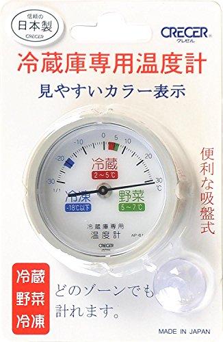 クレセル 冷蔵庫用温度計 AP−61 吸盤付き AP−61