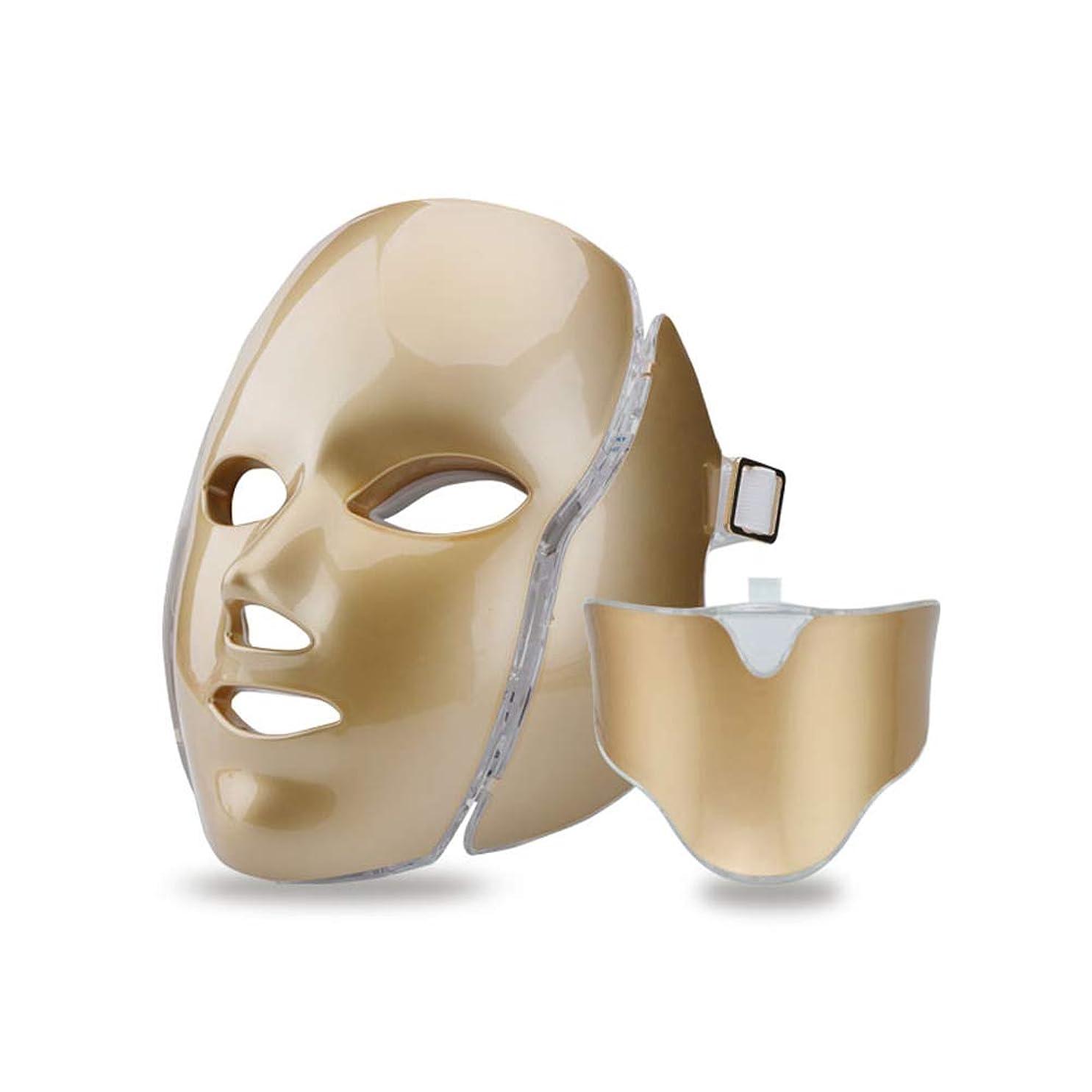 ジャンル見通し非難赤色光光子治療機7色ledマスク+首、肌の若返りニキビフェイシャルスパ美容機器,Gold