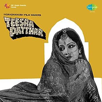 Teesra Patthar (Original Motion Picture Soundtrack)