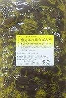 きのこ小鉢 菊入 あみ茸 しろぽん酢 1kg×15P 業務用 惣菜
