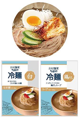 北村麺家 冷麺 4食セット | 韓国冷麺 牛だし 細麺 鶏だし 太麺 | 韓国 冷? ?? ??? (鶏だし4食)
