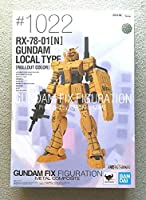 FIX FIGURATION RX-78-01 N 局地型ガンダム