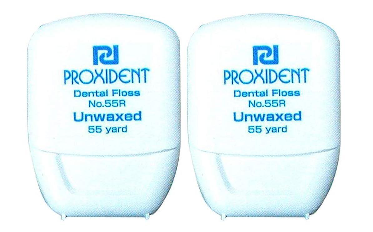 栄養プラスチック革命的プローデント プロキシデント デンタルフロス #55R(UnWaxed)55ヤード 2個