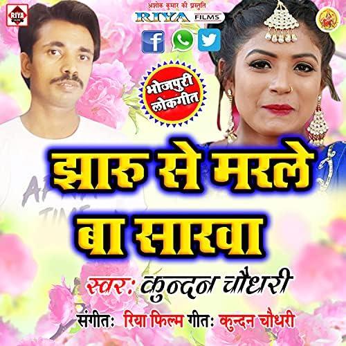 Kundan Chudray