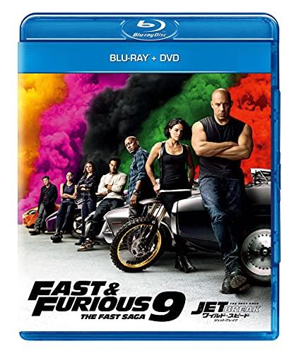 ワイルド・スピード/ジェットブレイク ブルーレイ+DVD [Blu-ray]