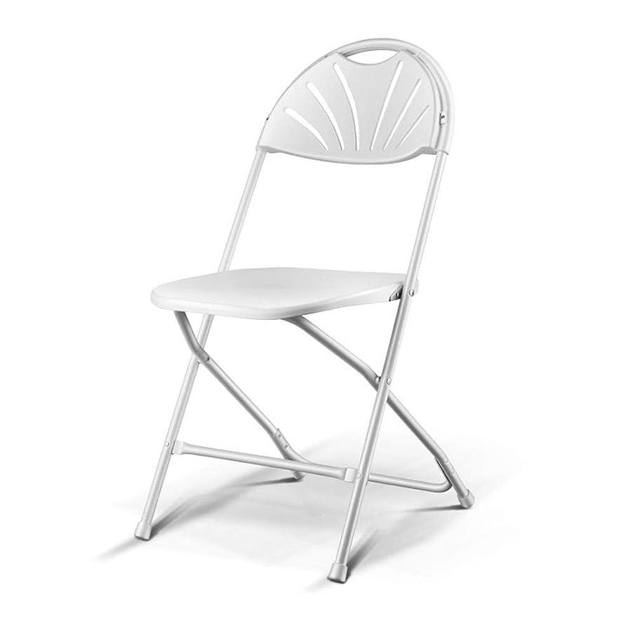 知り合いやけど火炎スタッキングチェア 家庭用折りたたみ椅子アウトドアレジャープラスチックチェアシンプルなコンピューターチェアオフィスチェア (色 : 白, サイズ : 44x44x86cm)