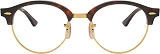 اطر نظارات طبية كلوب ماستر دائرية من راي بان RX4246V