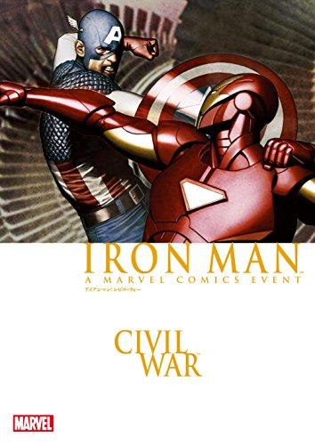 アイアンマン:シビル・ウォー (MARVEL)の詳細を見る