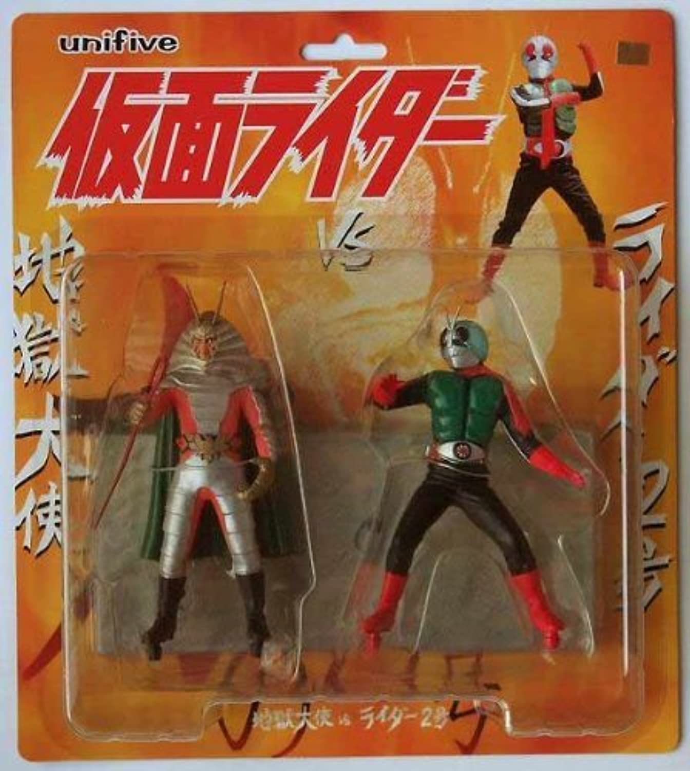 Uni Five Rider Real Figure Part 2 showdown    Hell Ambassador vs. No. 2 rider set (japan import)