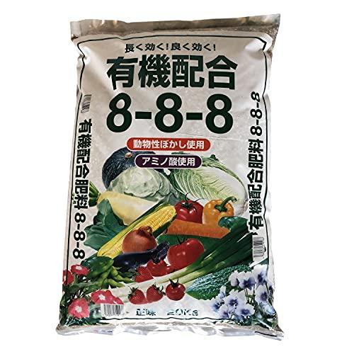 第一肥糧 有機配合肥料 8-8-8 20kg
