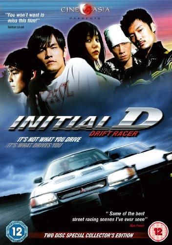 Initial D [DVD] [UK Import]
