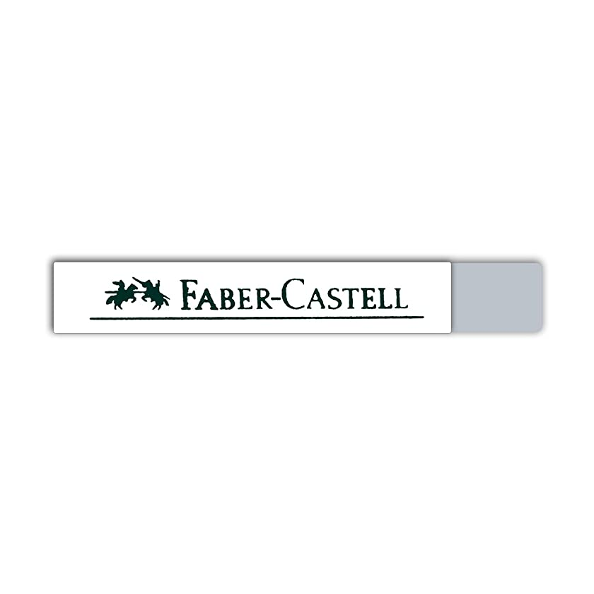 12 Studio Quality Soft Pastels - Cool Grey - Faber Castell