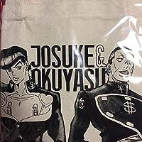 ジョジョの奇妙な冒険 J-world 仗助&億泰 トート