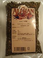 Alishan ラズベリーリーフティー 25g ×6セット