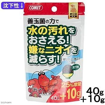 イトスイザリガニのごはん納豆菌40g