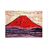 (タリズマン・アート)紅富士 一般的な赤富士よりさらに濃い紅富士の開運画【富士山特製ポストカード】 開運絵画 招福アイテム 縁起物 商売繁盛 開運到来 金運 開運グッズ