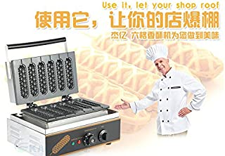 Hot Sale 110V/220V Commercial Use Electric Lolly Waffle Maker Machine Hot dog machine