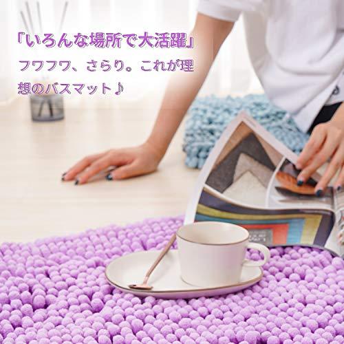 [Amazonブランド]Umi.(ウミ)バスマット吸水サラサラ速乾風呂マットふわふわマイクロファイバーモール足ふきマット滑り止めソフトタッチ丸洗いマット42cmX60cm