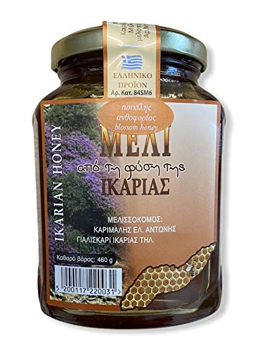Greek Honey from Ikaria Island 162oz / 460g