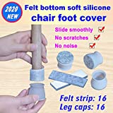 2020 New Furniture Leg Covers, Felt Bottom Soft Silicone Tiny Chair Foot Protector Pads, 16 Pcs Free Moving Table Leg Covers, Stool Metal Small Leg Protector Cap to Prevent Floor Scratches, Grey.