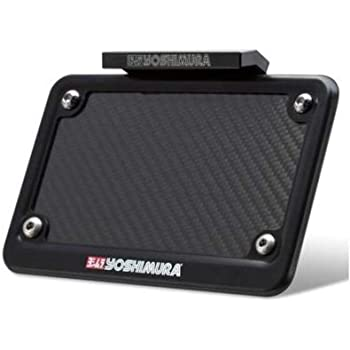 Yoshimura Fender Eliminator Kit 070BG121300