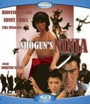 Shogun´s Ninja : Limited Edition UNCUT (Blu-ray) by Sonny Chiba