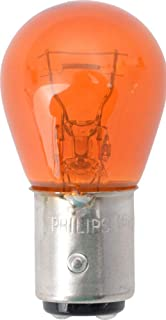 Philips 1157NAB2 1157NA Bulb