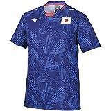 [ミズノ] 応援Tシャツ JAPANロゴ 選手団着用 日本代表 レプリカモデル ユニセックス ジュニア有り 32MA0505 ブルー M