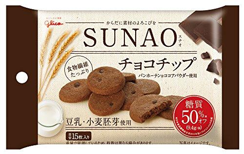 江崎グリコ (糖質50%オフ) SUNAO(スナオ) チョコチップ 31g×10個 低糖質(ロカボ) お菓子 クッキー(ビスケット)