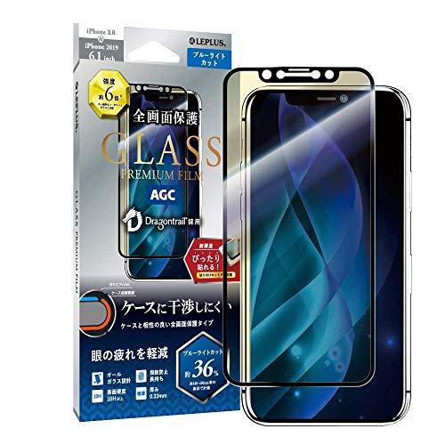 LEPLUS(ルプラス) iPhone 11 iPhone XR ガラスフィルム 液晶保護フィルム GLASS PREMIUM FILMドラゴントレイル 平面オールガラス ブルーライトカット アイフォン11 アイフォンxr