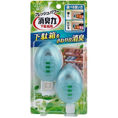 消臭力 下駄箱用 清潔なフレッシュグリーンの香り 2個