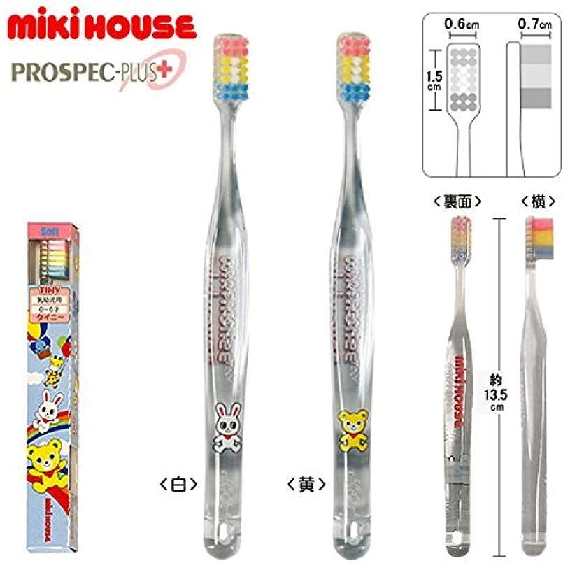 ただ普遍的な偶然のMIKIHOUSE(ミキハウス)プッチー&うさこ 歯ブラシ〈タイニー(0歳-6歳用)〉 ---,黄(04)