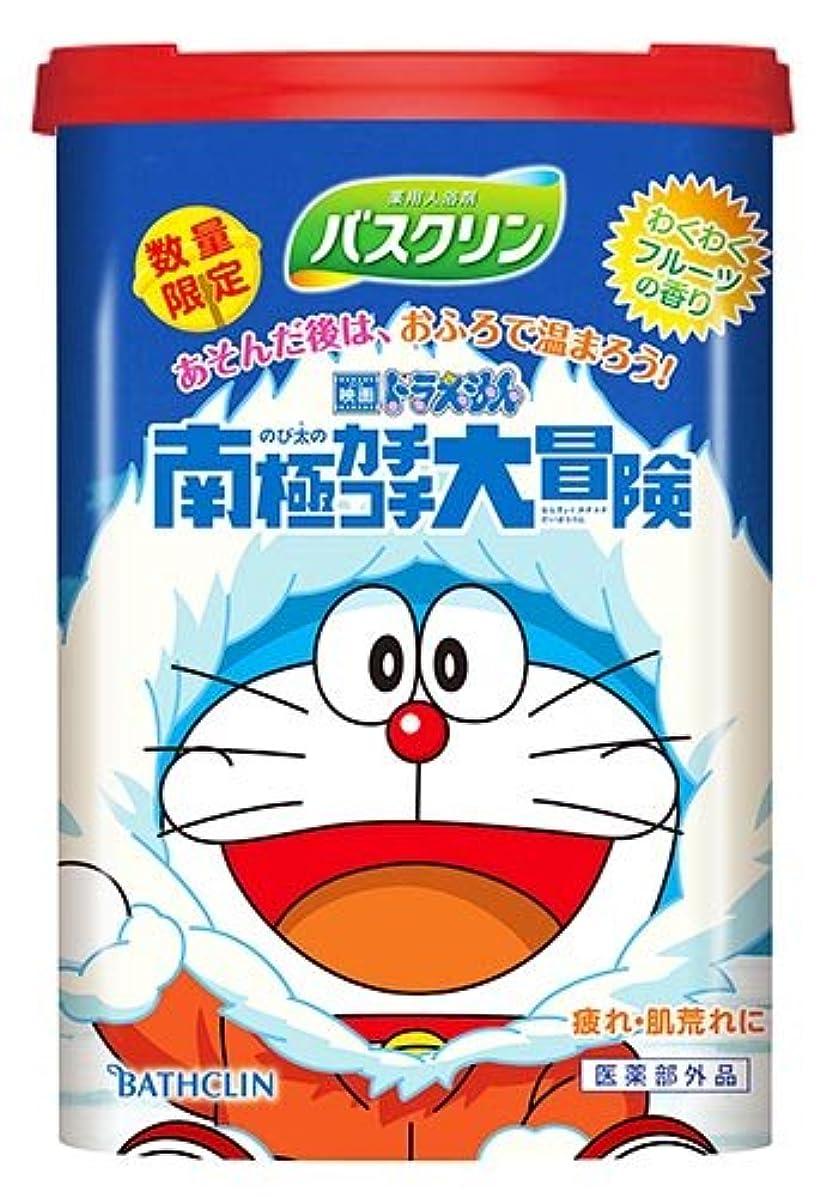 物理的に早める力強い【数量限定】バスクリン わくわくフルーツの香り ドラえもんデザイン 600g(入浴剤)