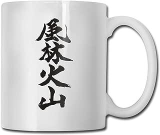 GoodPlus 食器 マグカップ 風林火山 キッチン 家庭用 オフイス 白 陶器 お茶 耐熱 カップ プレゼント
