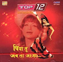 Top-12-piya tu ab to aaja-cabaret song from films(Bollywood Songs/ Indian Songs/ Hindi Songs)(Bollywood Old Iten SongsBollywood SongsOld item no.s) by Various artist