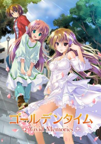 Golden Time Vivid Memories - Edition Limitée [PS Vita][Importación Japonesa]