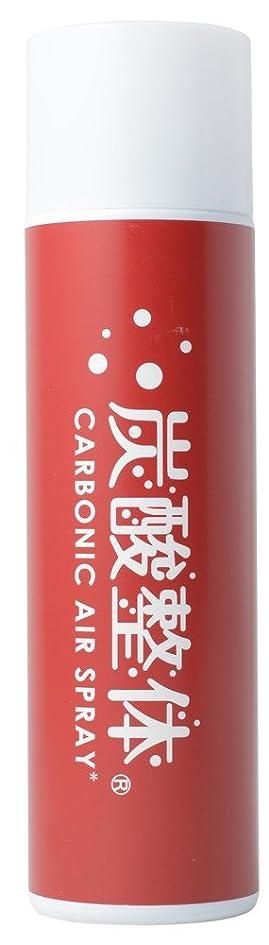 茎変数に対応する炭酸 スプレー 高濃度 ミスト 美容 スポーツ 整体 化粧水 (メンズ レディース) [赤]