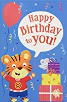 Happy Birthday to You! (Special Delivery Books)