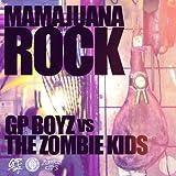 Mamajuana Rock [Explicit]