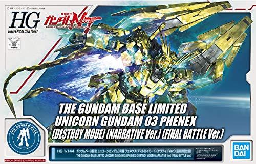HG 1/144 ユニコーンガンダム3号機 フェネクス(デストロイモード)(ナラティブVer.)(最終決戦仕様)プラモデル(ガンダムベース限定)