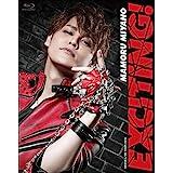 MAMORU MIYANO ARENA LIVE TOUR 2018 ~EXCITING!~(Blu-ray)
