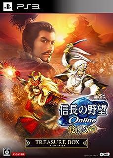 信長の野望 Online ~覚醒の章~ TREASURE BOX - PS3