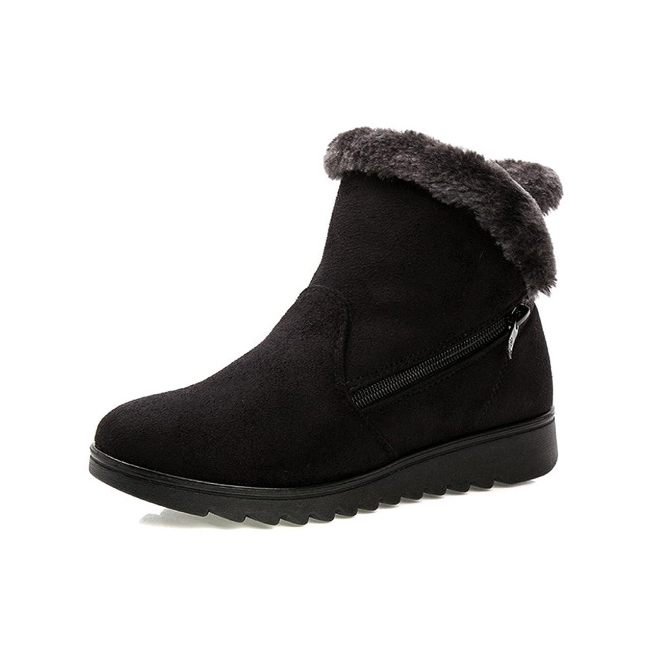 ブロンズ何か劣る[モリケイ] スノーブーツ 冬靴 レディース Winter Camp Pull-On ウインター キャンプ プル-オン 保温 防寒 スノトレ スノーシューズ かんじき ブーツ