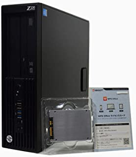 デスクトップパソコン 【Office搭載】 SSD 1TB (新 品 換 装) HP Z230 SFF Workstation 第4世代 Xeon E3 1225 V3 /8GB/1TB/DVDマルチ/NVIDIA Quadro K600/Wi...